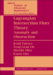 Lagrangian Intersection Floer Theory: Anomaly and Obstruction cover image