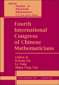 Fourth International Congress of Chinese Mathematicians cover image