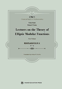 Lectures on the Theory of Elliptic Modular Functions: First Volume