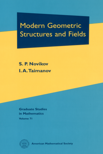 Modern Geometric Structures and Fields cover image