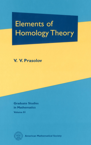 Elements of Homology Theory cover image