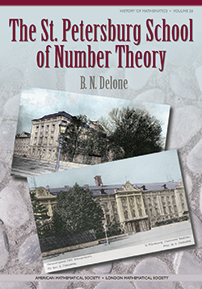The St. Petersburg School of Number Theory cover image