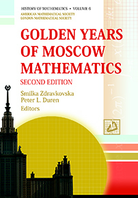 Golden Years of Moscow Mathematics: Second Edition cover image
