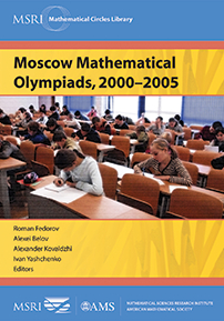 Moscow Mathematical Olympiads, 2000-2005 cover image