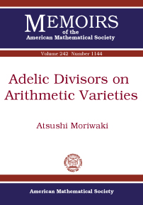 Adelic Divisors on Arithmetic Varieties cover image