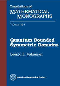 Quantum Bounded Symmetric Domains cover image