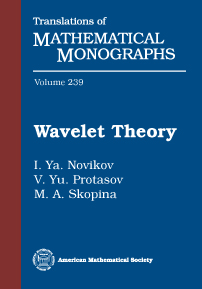 Wavelet Theory cover image