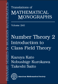 Number Theory 2: Introduction to Class Field Theory cover image