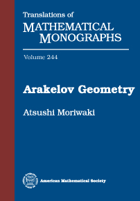 Arakelov Geometry cover image