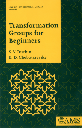Transformation Groups for Beginners cover image