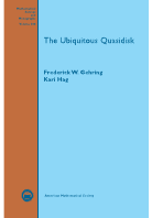 The Ubiquitous Quasidisk