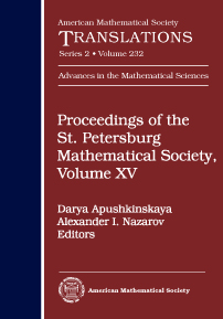 Proceedings of the St. Petersburg Mathematical Society, Volume XV: Advances in Mathematical Analysis of Partial Differential Equations cover image